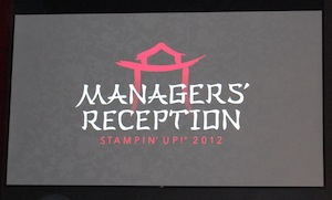 ManagersReceptionsign