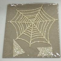 Spooktacular Spider Web