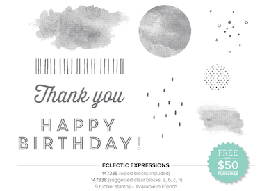 Eclectic Expressions stamp set