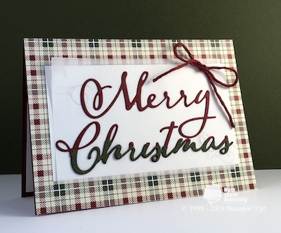 Merry Chirstmas to All layered effect